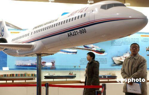 中国一航ARJ21-700飞机转入全面试制阶段(图)