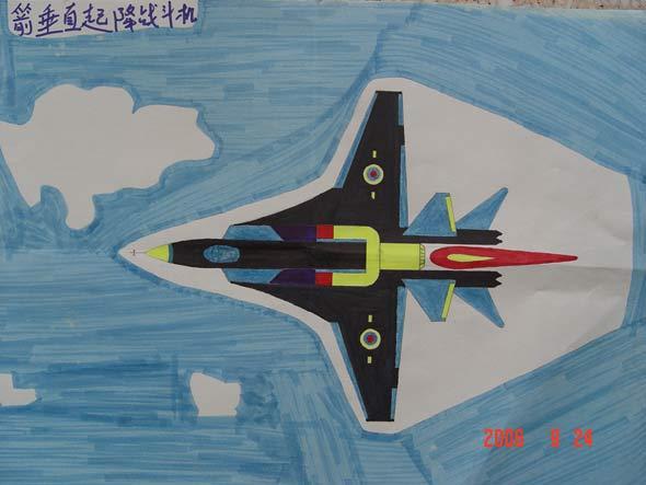 """作品:朴光荣之""""箭""""垂直起降战斗机"""