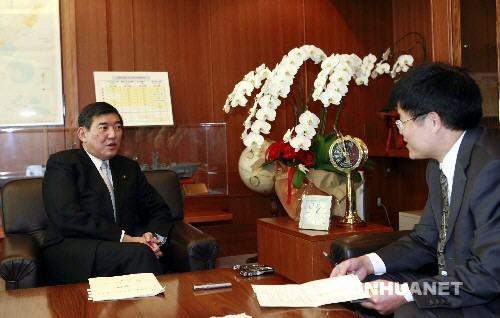 日防卫大臣:中国军舰访日有助建双方信赖关系