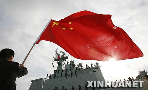 驻日大使称深圳舰官兵堪称中国军队形象大使