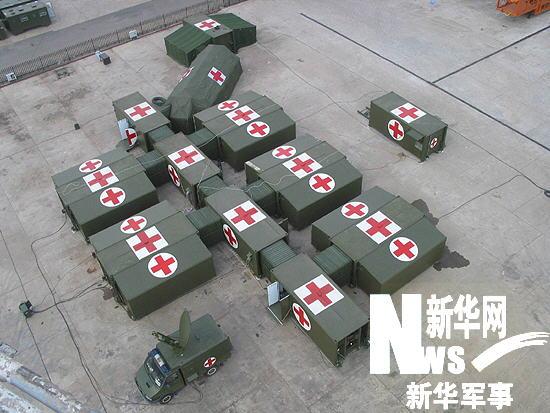 解放军动用第二代卫勤装备参加抗震救灾(组图)