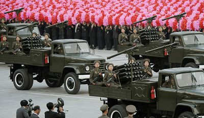 North Korean military parade The rocket launcher