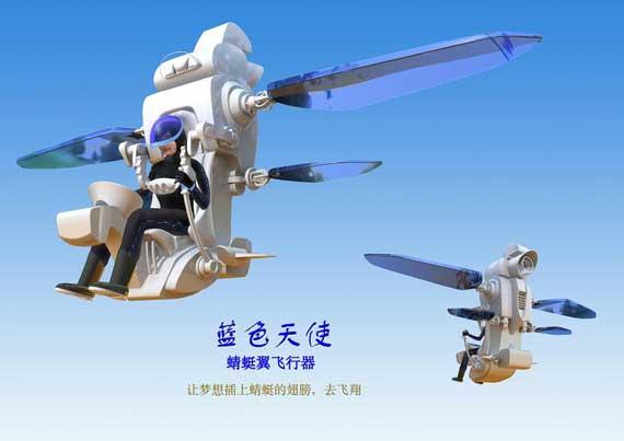 Y20大型垂直短距离起降运输机