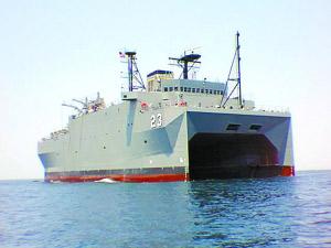 美国海军监测船