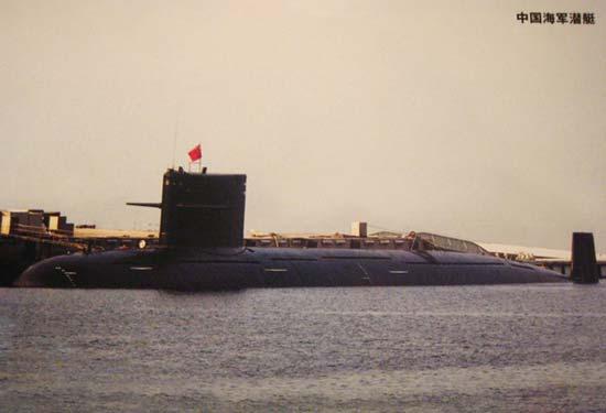 资料图:中国海军新型潜艇