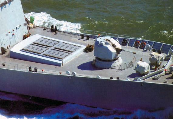 资料图:我国海军054A级导弹护卫舰上的垂直发射防空导弹系统