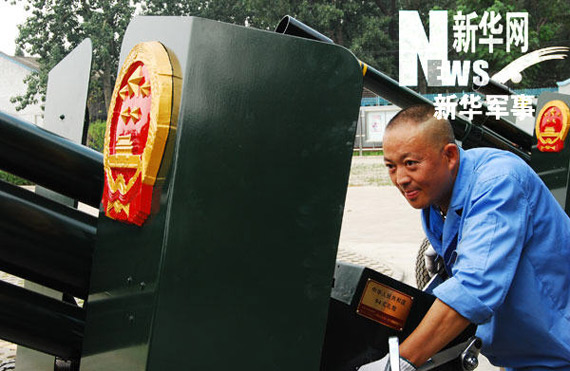 new old-fashioned salute salute greater than the national emblem of Beijing Military Equipment Department owned a factory for the map