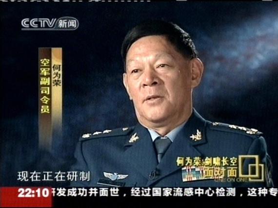 央视《面对面》栏目对话空军副司令员何为荣