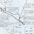 1956年夜歼美军电子侦察机