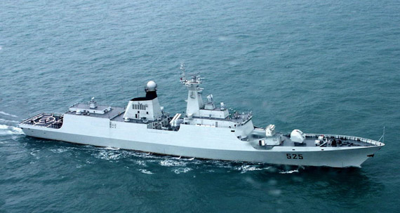 Data Figure: Ma On Shan, the Chinese navy fleet escort ship