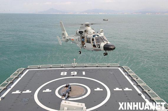 中国海军第五批护航编队启航赴亚丁湾(图)