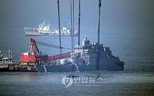 """资料图:韩国海军沉没的""""天安舰""""舰首被吊出水面(韩联社)"""