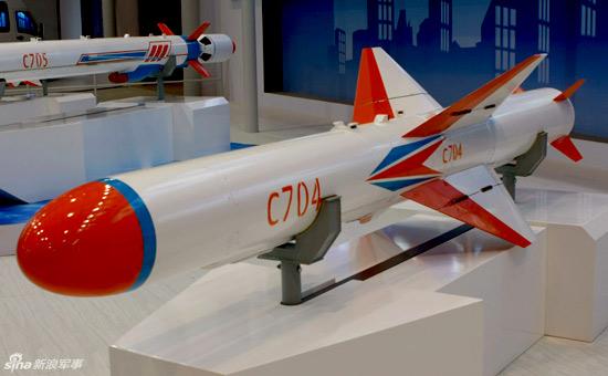 俄称中国有五种反舰