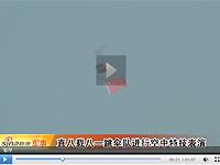 直8直升机载八一跳伞队员秀特技