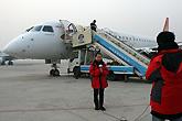 媒体报道天津航空首开国际航线