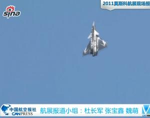 法国阵风战机进行航展首次飞行表演