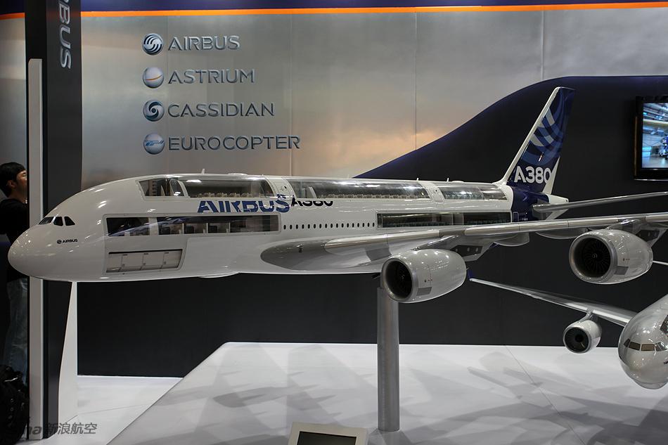 空中客车展出A380客机模型