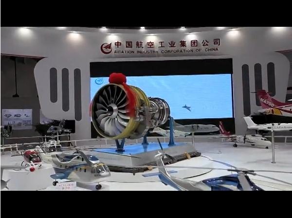 中航工业重装亮相北京航展