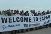波音787梦想飞机首次亮相亚洲