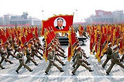 专题:朝鲜六十周年国庆阅兵