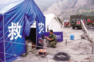 2008年汶川县城第一条灾情汇报就是由北斗终端发出的