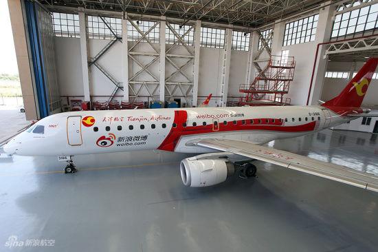 天津航空e190飞机