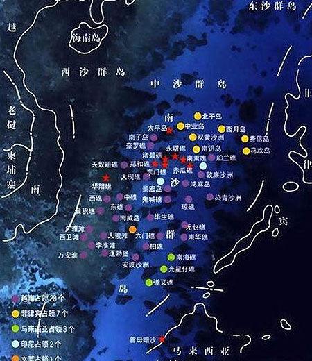 资料图:东南亚国家侵占南海岛礁示意图