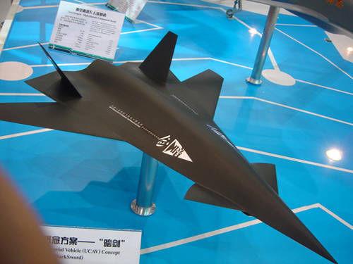 资料图:中国展示的暗剑无人机模型