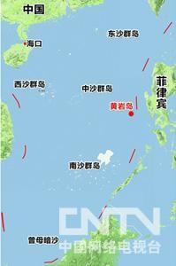 资料图:黄岩岛自古就是中国固有领土,是中国南海中沙群岛中唯一露出水面的岛屿。