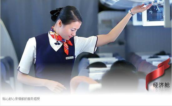 民航小知识系列149:飞机颠簸时勿忘系安全带