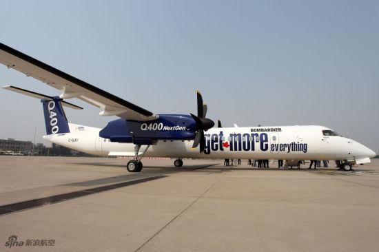 庞巴迪Q400 NextGen客机外观。(图片版权所有 不得转载)
