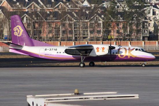 中国制造新舟60飞机机群总飞行超15万小时