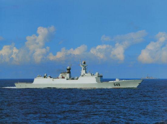 """""""常州""""号导弹护卫舰"""