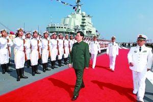 胡锦涛在航母上检阅仪仗队