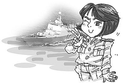 广州塔灯光节手抄报