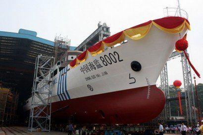 """""""海监8002""""昨在广州黄埔举行下水仪式。"""