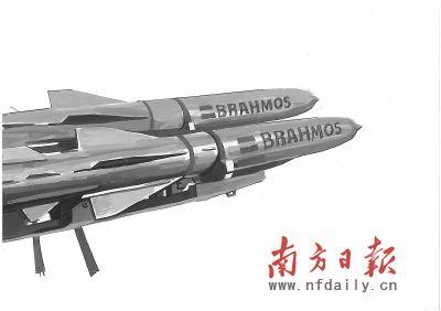 印度配备的布拉莫斯导弹