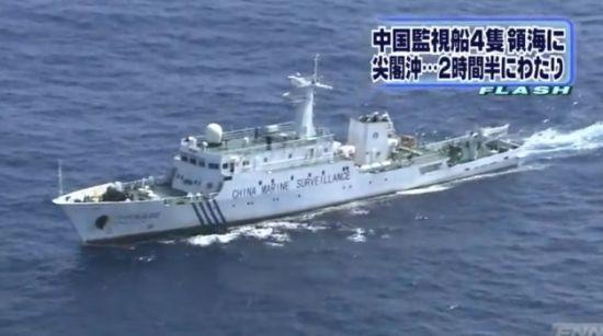 资料图:10月28日中国海监船编队航向钓鱼岛。