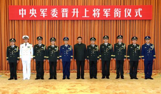 11月23日,中央军委在北京八一大楼隆重举行晋升上将军衔仪式。中央军委主席习近平向晋升上将军衔的中央军委委员、第二炮兵司令员魏凤和同志颁发命令状。这是仪式结束后,习近平等领导同志与魏凤和(左一)合影留念。  新华社记者李刚摄