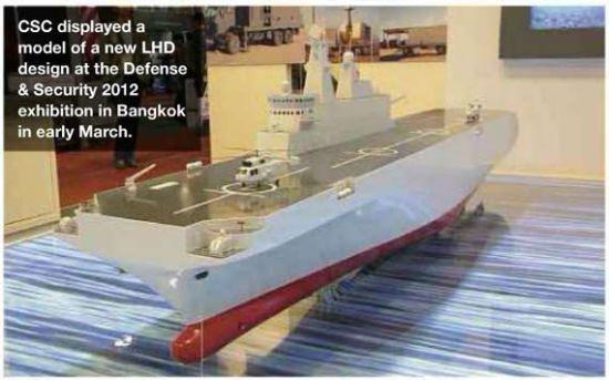 2012泰国曼谷防务展期间,中国公司展出的新型直升机船坞登陆舰模型。