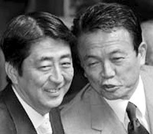 安倍晋三和麻生太郎都称日本应该制造核武器