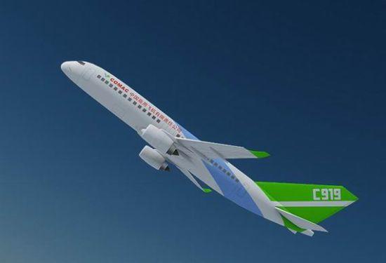 概念图:中国商飞集团正在研制的C919型客机