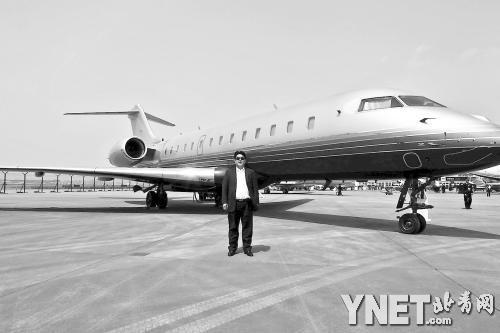 翟家华是中国最早买私人飞机的民营企业家