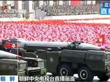 朝鲜国产战术导弹亮相