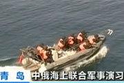 中俄海军联合护航反劫持演习画面公开