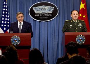 中美国防部长共同出席记者会
