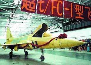 编号超七/FC-1的枭龙早期型战机下线