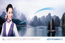 厦航空姐 2013年5月
