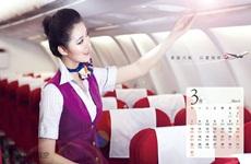 川航空姐 2013年3月