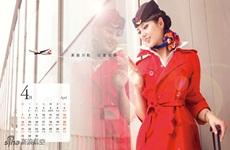 川航空姐 2013年4月